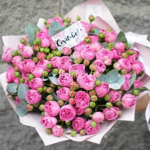 Fajl 07.09.17 12 55 46 e1509879616640 526x526 - Букет из кустовых пионовидных роз № 11-018